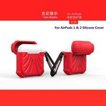 Силиконовый чехол для airpods 1 и 2 защитный зарядки bluetooth