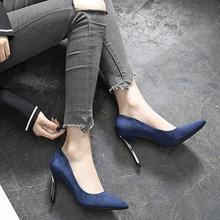 Женские туфли лодочки из флока на тонком высоком каблуке