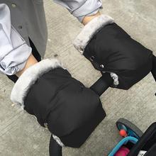 Stroller Gloves Pram-Accessory Mitten Hand-Muff Baby Winter Waterproof 2pcs Warm