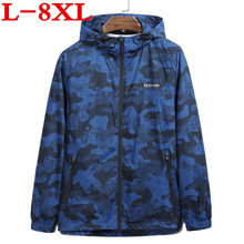 high quality Plus size8XL7XL New Arrival Men Fashion Camouflage Jacket Summer Tide Male Hooded Thin Sunscreen Coat Wholesale(China)