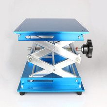 15*15CM alumina router lift high range 63-260MM router table insert plate workbench work bench work table router plate