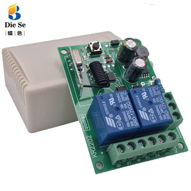 433Mhzรีโมทคอนโทรลไร้สายRF AC 220Vรีเลย์ตัวรับสัญญาณและสำหรับประตู