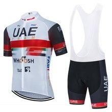 UAE-ropa para equipo de ciclismo profesional para hombre, Jersey y pantalones cortos con almohadillas 20D de secado rápido, 2021