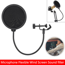 Double Layer Studio Microphone Flexible Wind Screen Sound filter for Broadcast Karaoke youtube Mic Podcast Recording Accessories