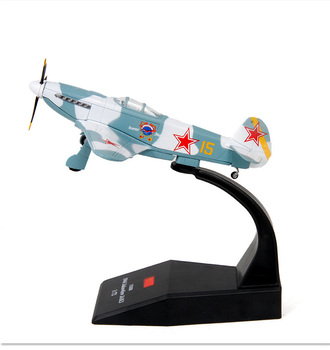 1:72 Soviet Jacques 3 fighter aircraft World War II aircraft model alloy finished military ornaments Yak-3A15 gift collectibles terebo 1 72 aircraft model alloy f 22 fighter simulation finished ornaments military model aircraft model collection gift