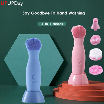 Electric Face Cleansing Brush Facial Massager 4 Heads Silicone Handle Cleaner Blackhead Remover Deep Cleaning Care