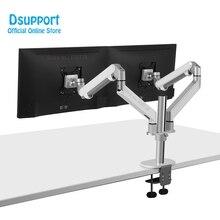 Nowy OL 2Z pulpit 17 32 calowy podwójny Monitor ramię montażowe pełnoekranowy aluminiowy uchwyt monitora sprężyna gazowa ramię obciążenie 2 9 kg każdy