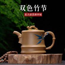 Yixing Zisha zestaw do parzenia herbaty duanni dwa kolor slubby czajniczek ręcznie malowane pot naklejka tanie tanio tcup CN (pochodzenie) 200 ml Fioletowy gliny gift box hand-painted first-class new Chinese style teapot