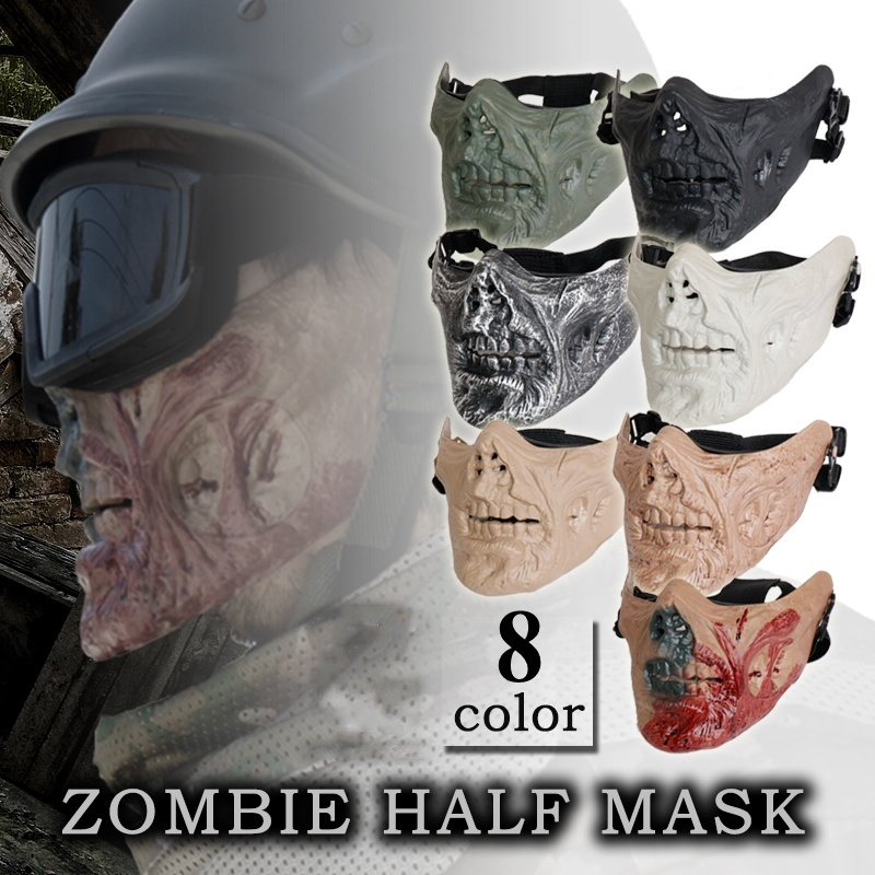 Half Face Zombie Skull Horror Airsoft Paintball Tactical Masks Military Army Wargame Hunting Scary Halloween Mask