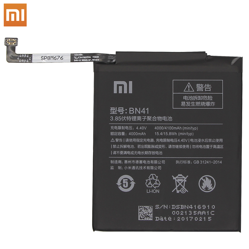 Image 2 - Xiao Mi BN41 Original Phone Battery For Xiaomi Redmi Note 4 4X 3 Pro 3S 3X 4X Mi 5 BN43 BM22 BM46 BM47 Replacement batteries-in Mobile Phone Batteries from Cellphones & Telecommunications