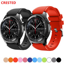 Sports Silicone strap band for Samsung Gear S3 Frontier/Classic smart watch wrist bracelet & 22mm Fashion replacement watchband цена 2017
