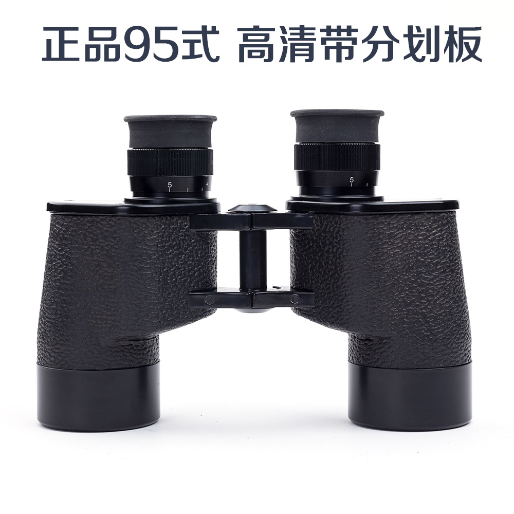 Top SaleùType 95 Telescope With Reticle Low-light Night Vision Waterproof 400-2000M