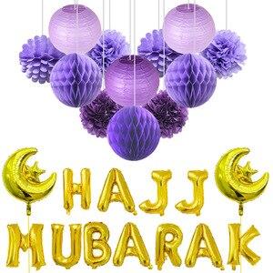 Image 5 - 25 adet/takım HAJJ MUBARAK mektup folyo balonlar kağıt fenerler petek topu müslüman festivali yemeği parti süslemeleri Eid malzemeleri
