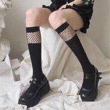Maille velours jambe chaussettes JK Cosplay Costumes accessoires uniforme fille sombre mode résille bas Lolita