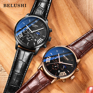 Image 2 - Mens watches Top Brand luxury Belushi Military Watches Mens Sports Quartz Wrist Watch Waterproof Leather Male Clock Reloj Hombre