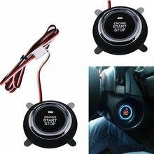 12 В авто двигатель старт стоп кнопка без ключа зажигания Стартер переключатель