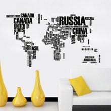 Черная Карта путешествий мира съемные буквы наклейки на стену