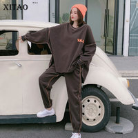 XITAO Women Fashion Two Piece Set Pullover Letter Full Sleeve Top Elastic Waist 2020 Winter Patchwork Full Length Pants ZY1261