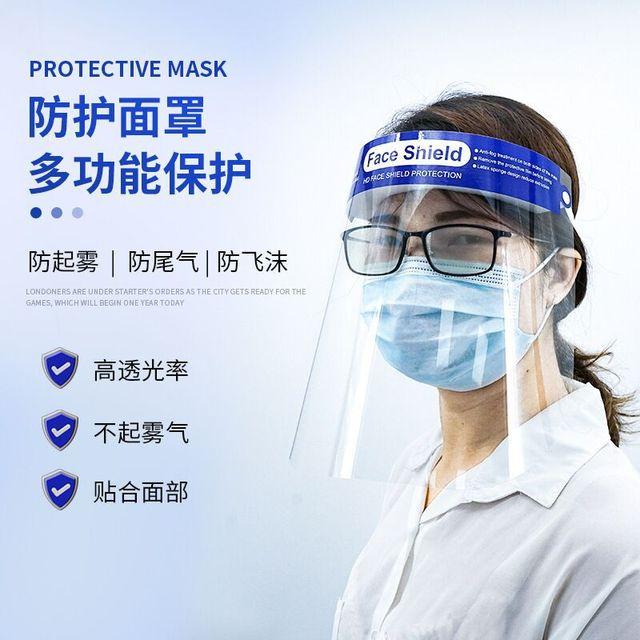 10pcs per set transparent PET anti virus face shield , anti infection face mask 4