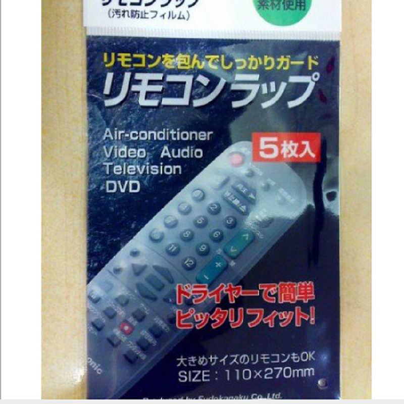 (5 sztuk) Factory direct pilot specjalna ochrona film mi silikonowy uchwyt na wyprzedaż silikonowe akcesoria tv