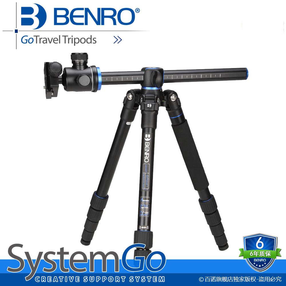 BENRO 2016 High Quality New Upgrade Professional Photography Portable Tripod Multi Functional Alloy Camera Tripod GA169TB1 image