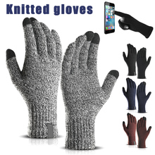 цена Newly Knitted Gloves Knit Touching Screen Anti-Slip Elastic Cuff Fleece Lined Gloves BFE88