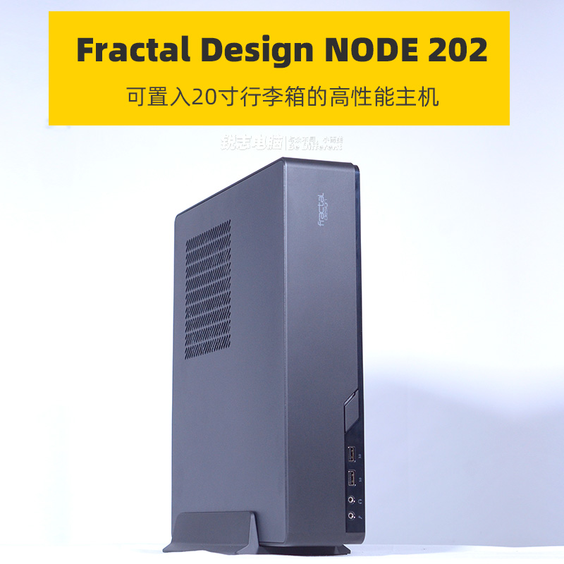 Fractal Process FD202 I5 9400/I7 8700 Ultra-thin/Portable Host Mini/ ITX Computer