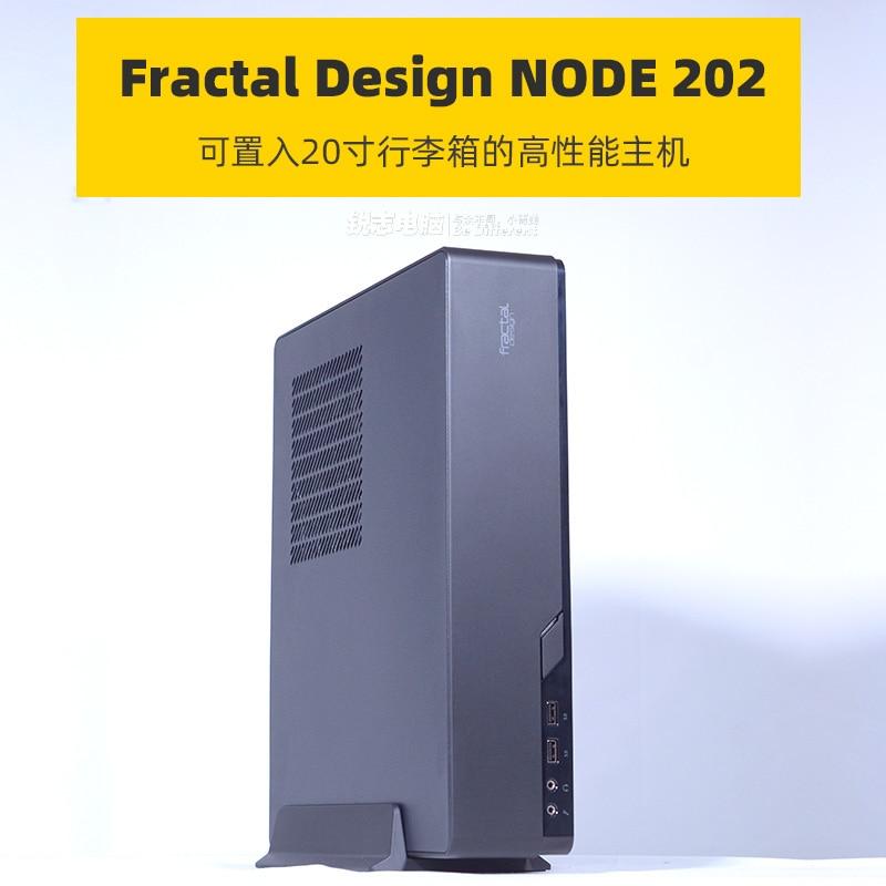 Fractal Process FD202 I5 9400/I7 8700 Ultra-thin/Portable Host Mini/ ITX Computer