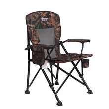 150 KG Load-bearing Outdoor Folding Leisure Chair Picnic Camping Chair Fishing Chair/stool Beach Chair Computer Chair