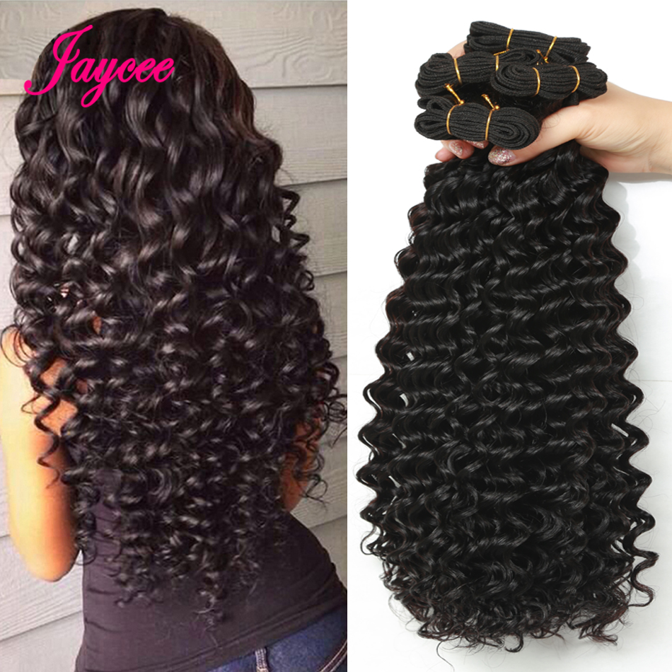 Jaycee Brazilian Deep Wave Hair 4 Bundles Meche Bresilienne Virgin Human Hair Extensions Brazilian Hair Weave Bundles