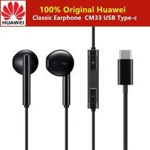 Original huawei clássico fone de ouvido cm33 in ear tipo c conectores fone de ouvido com controle estéreo para p20 p30 pro companheiro 10 honra 9