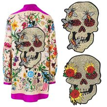 Embroidery Beaded Large Skull Head Patches Motif Applique Sew on Stickers for Jacket Back Punk Bike Badges