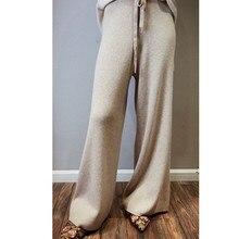 높은 허리 캐시미어 넓은 다리 바지 여성 바지 캐주얼 느슨한 야생 양모 바지 가을, 겨울 니트 양모 바지 착용