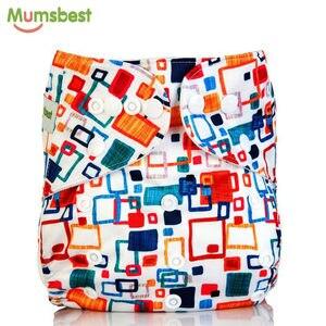 Image 1 - 50 шт., многоразовые подгузники для младенцев, с мультяшными листьями