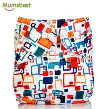 [Mumsbest] 50PCS New Baby Cloth Diaper Cover Adjustable Baby Cartoon Leaves Cloth Nappy Washable Reusable Quick Drying Diapers
