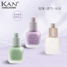 KAN 3 Colors Silky Skin Makeup Base Protcetive Natural Moisturizer Cream Foundation with Face Primer Cosmetics bosch kan 56v10