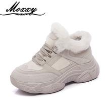 Moxxy ciepłe futro zimowe trampki dla kobiet przypadkowi buty wulkanizowane kobieta beżowy Khaki przytulne pluszowe tata platformy trampki kobiet 2020 tanie tanio Flock CN (pochodzenie) Szycia Stałe Dla dorosłych Krótki pluszowe Zima Med (3 cm-5 cm) Lace-up Pasuje prawda na wymiar weź swój normalny rozmiar