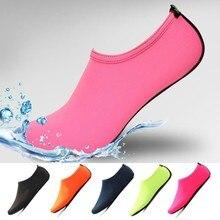 1 пара унисекс вода обувь плавание дайвинг носки пляж игра серфинг вода обувь для подводное плавание серфинг река трассировка снаряжение
