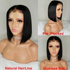 Image 2 - Парики для женщин, фронтальные, с прямыми натуральными волосами, 13 х4