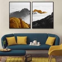 Современные облака и горы декоративная картина на холсте золотые