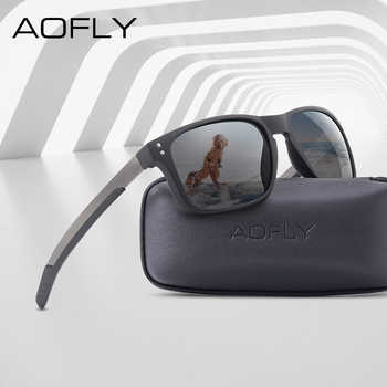 AOFLY BRAND DESIGN Classic Polarized Sunglasses Men Mirror Drive Sunglasses Male TR90 Flexible Frame Eyewear Female Gafas UV400 - DISCOUNT ITEM  60% OFF All Category