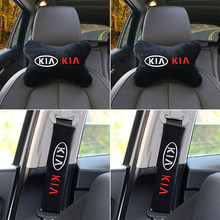 4pcs Car Seat Belt Shoulder Pads Covers neck pillow Shoulder neck Protection for Kia rio ceed sportage Auto Interior Accessories