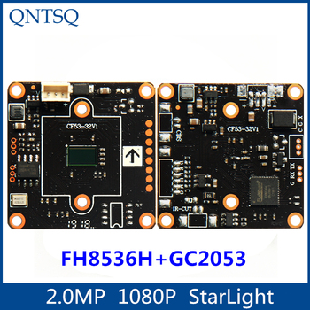 1080P 2MP Car camera module,GC2053+FH8536H CMOS car camera matrix,Starlight high-definition,AHD,Analog CCTV Camera Module board image