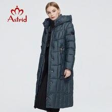 アストリッド2020新冬の女性の暖かいパーカーチェック柄ファッション厚いジャケットのフード付きバイオダウン女性服のデザイン9546
