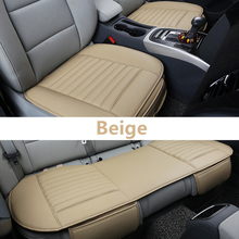 Universal Car Seat Cover Breathable PU Leather Pad Mat For Auto Chair Cushion Car Front Rear Seat Cover Cushion Anti Slip Mat все цены