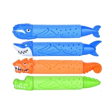Kids Animal Toys Summer Swimming Cute Squirt Pull-Out Boys and Girls Bathing Toy Beach Toy Summer Pool Bath Toy