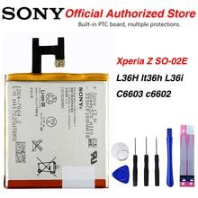 original sony L36H Battery for sony xperia z L36H lt36h L36i SO-02E C6603 c6602 2330mAh protective pu leather top flip open case for sony xperia z l36h black