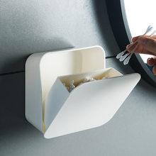 Japanese Style Minimalist Bathroom Wall-mounted Storage Box Removable Swabs Cotton Small Items Sealed Dustproof Storage Box