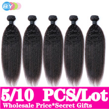 BY Human Hair Bundles Kinky Straight Weave Bundles