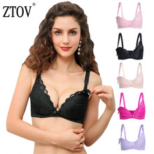 ZTOV Breastfeeding Maternity Nursing Bras for Feeding Cotton Sleep Bra Clothes for Pregnant Women Pregnancy Underwear